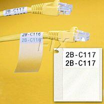 Kabelkennzeichnung, selbstlaminierend